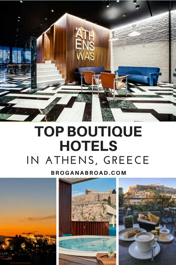 Top Boutique Hotels in Athens