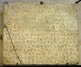 Gortyn - Wikipedia, the free encyclopedia  Crete, Greece