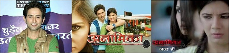 iDubba reviews the first week of Sony Tv's new show 'Anamika'  http://www.idubba.com/articles/2012/12/06/idubba-reviews-week-sony-tvs-show-anamika/
