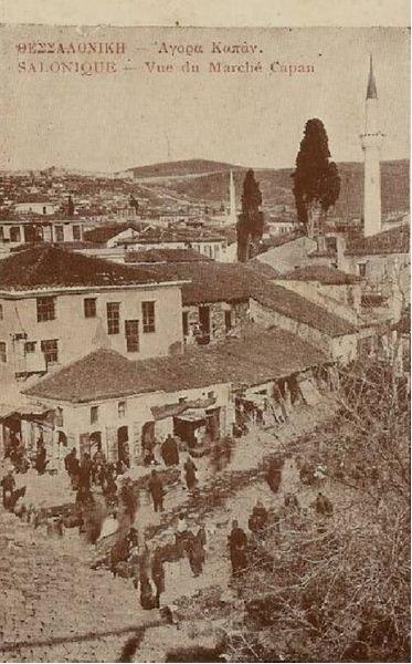 Selanik Unkapanı 1916