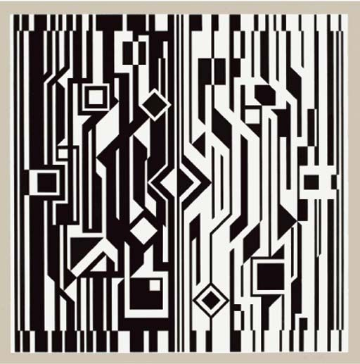 'Composición abstracta 17', oleo de Victor Vasarely (1906-1997, Hungary)