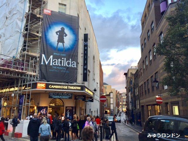 #マチルダ #ミュージカル #ロンドン #本場 #迫力 #ケンブリッジシアター #チケット #みゅうロンドン #matilda #musical #ticket #myulondon
