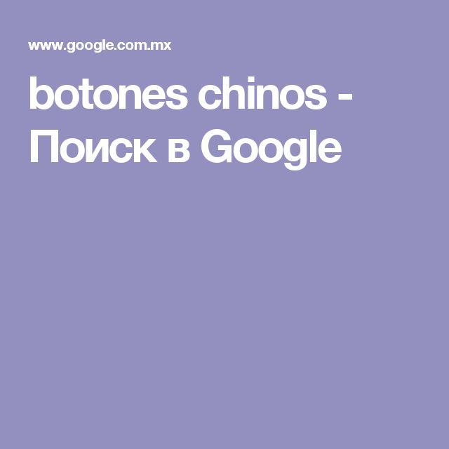 botones chinos - Поиск в Google