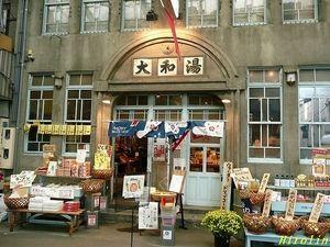 ゆーゆー(広島)