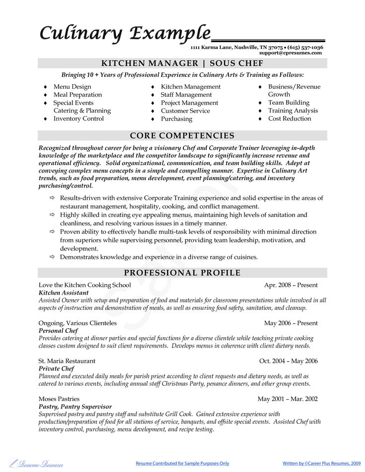 Sous Chef Resume Sample Resume Examples for Business Data