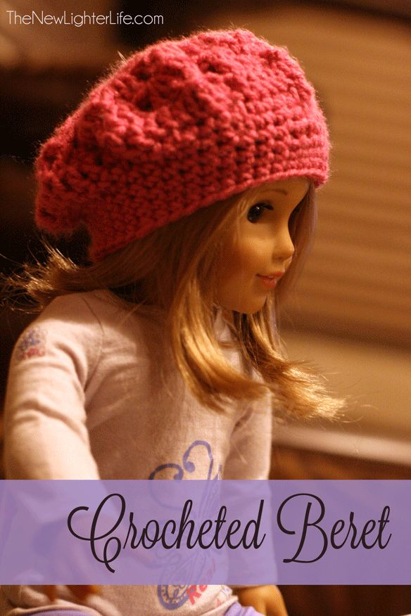 Free Pattern for a Slouchy American Girl Beret to Crochet. Since we have a American Girl doll in the house now I can practice on doll clothes :)