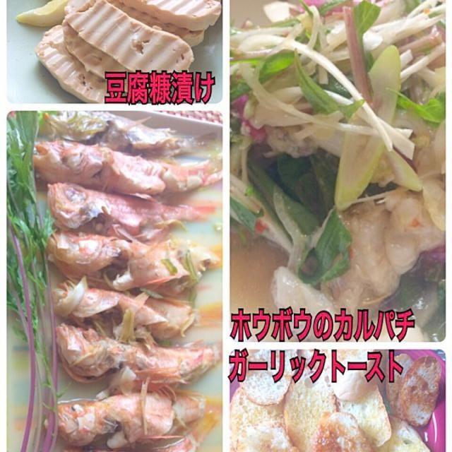 昨日 箱買いした雑魚の山盛りで赤い魚を下処理して 鯉のぼりのアクアパッツァ レモンを利かして たまりニンニクで作ったガーリックをアクアパッツァのスープにヒタヒタして(≧∇≦)たまらん!  おから酒粕味噌のぬか床健在! 水切りした木綿豆腐を漬け込んで畑のチーズにしました。  見た目が悪い深海魚はマリネに仕上げました。 - 137件のもぐもぐ - 鯉のぼりのアクアパッツァ ホウボウのカルパチ 豆腐糠漬け  昨日の箱買いの雑魚 by sanomikijp