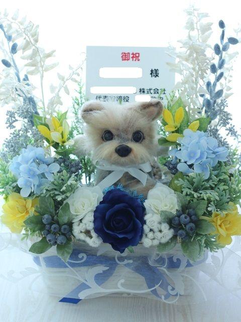 写真の個展の開催でお祝い花をご注文いただきました。 「ヨークシャ・テリア」さんのうちの子トピアリー(R)です。(引用:うちの子東京ファクトリーホームページ)