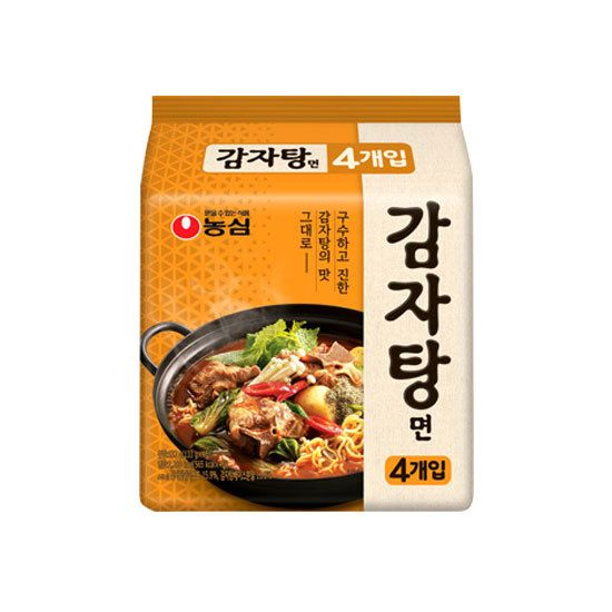 They made this Korean soul food into an instant noodle!