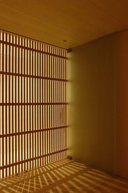 screen wall
