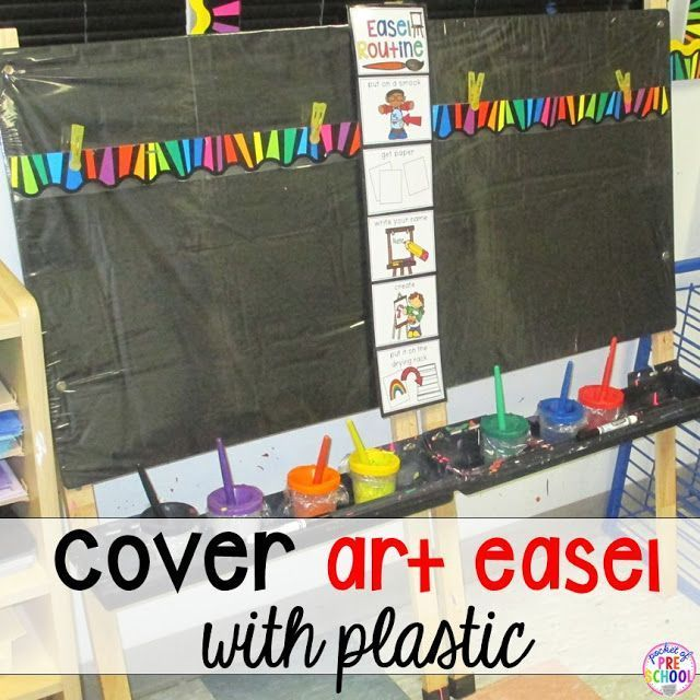 12 life changing classroom art tricks - make the art easel easy to clean