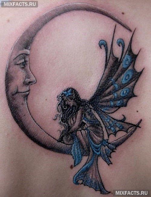 Фея и луна