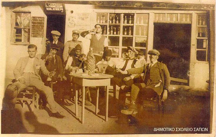 Το παλιατζίδικο των αναμνήσεων: Παλιά καφενεία