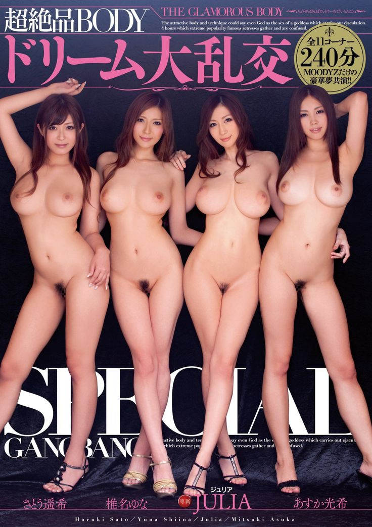 Group nude asian girls — pic 11