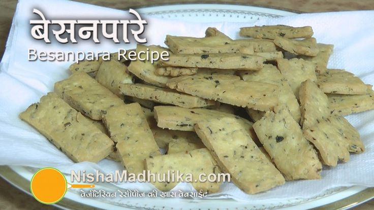 Besan Paare Recipe   Spicy Indian Chick pea flour Crackers recipe