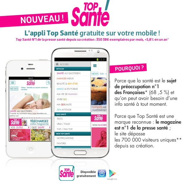 Nouveau : Top Santé s'embarque dans votre mobile ! Téléchargez l'appli pour iOS et Android