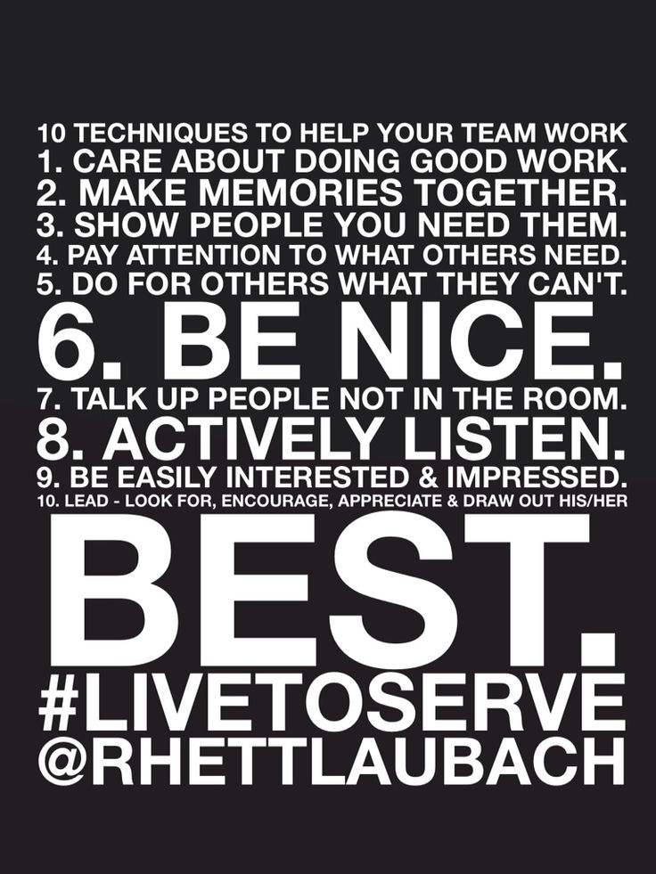 10 Techniques to Help Your Team Work: 1. Care about doing ...