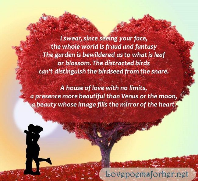 Short Sweet I Love You Quotes: A Love Poem For Her. #Rumi #quotes