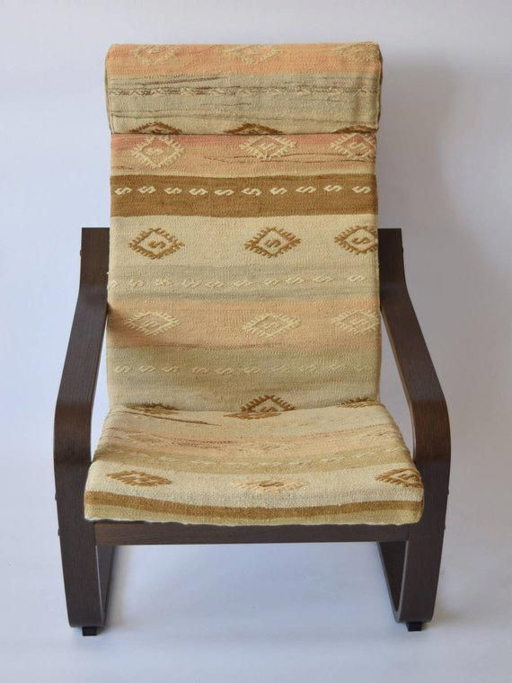 Ikea Poang Chair Cushion Kilim Rug Cover 029 Ikeachaircushions Target Lounge Chairs In 2018 Pinterest Rugs And Cushions