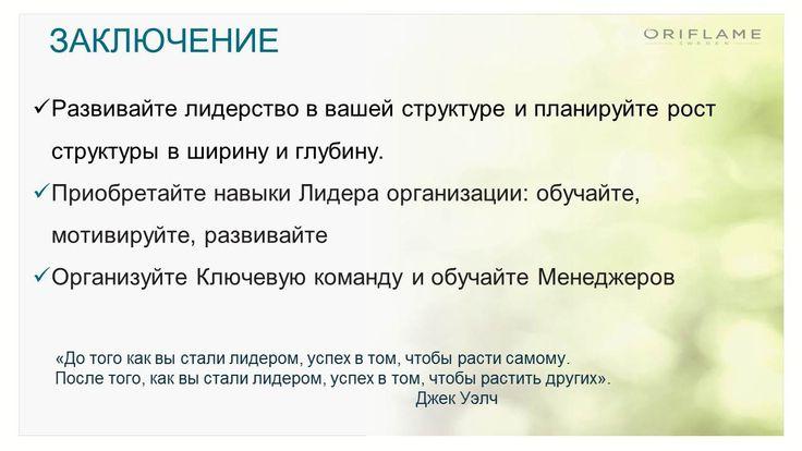 Онлайн-карьера.рф