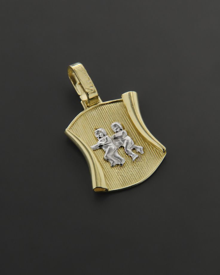Ζώδιο χρυσό & λευκόχρυσο Κ14 Δίδυμος