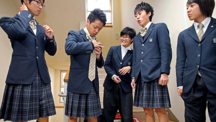 Au Japon, un homme frappe une lycéenne et lui vole sa jupe | DozoDomo