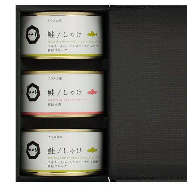肴七味屋 紅鮭フレーク・水煮セット|肴七味屋(ななみや)|贈り物をテーマにしたカタログギフトも充実のギフト専門店~antina gift studio(アンティナ・ギフト・スタジオ)。引出物、内祝いに。