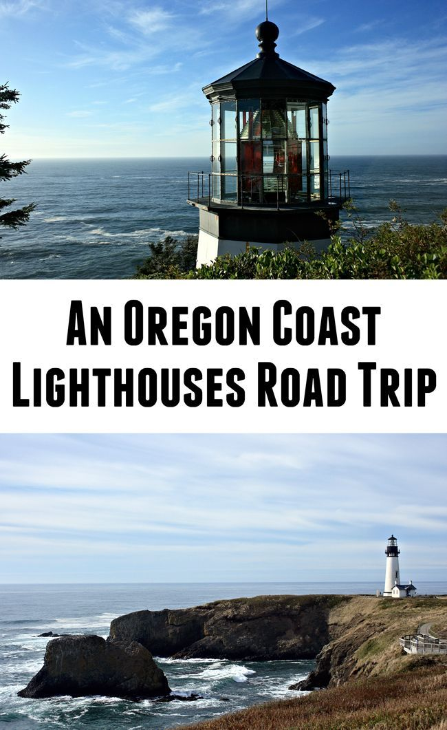 A guide to the lighthouses of the Oregon Coast. Click for more or pin for later!
