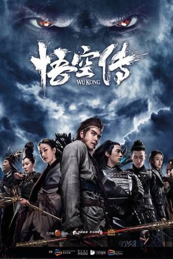 wu kong 2017 chinese movie 720p bluray x264 850mb