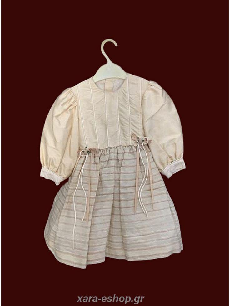 Βαπτιστικό Φόρεμα Χειμερινό 2025