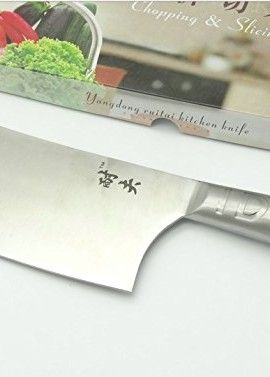 Heavy Duty Stainless Steel Chopping Knife With Ergonomic