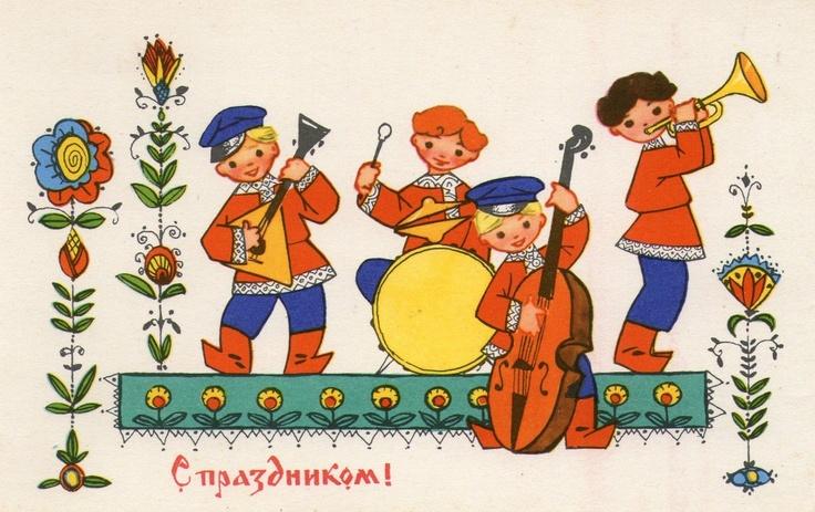Happy International women's day! March 8th   Soviet postcard (открытки)