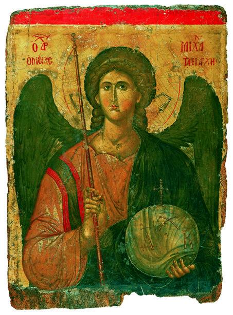Ο αρχάγγελος Μιχαήλ (14ος αιώνας μ. Χ.), Βυζαντινό και Χριστιανικό Μουσείο