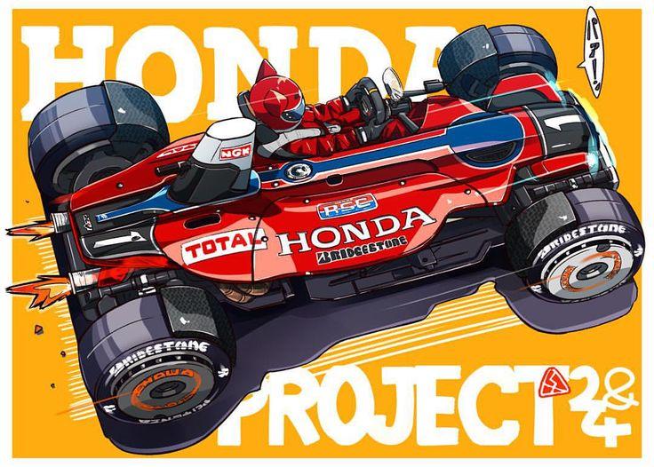 Honda Project 2 Amp 4 Concept By San Mamiya Jdm Pinterest