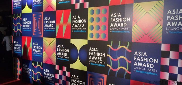 先日5月7日(土)、台北市の総合ファッションビルATT4Funの11階にあるラウンジバー「FRANK Taipei」の屋上イベント施設にてアジア向けのファッションイベント「ASIA FASHION AWARD」の第一弾となるファッションショーが開催された。 これを機に台北のほかアジア展開を目指すASIA FASHION AWARD。今後アジアで日本の「可愛い」を発信、ファッションイベントがどのように融合、展開されていくか期待したい。 主...