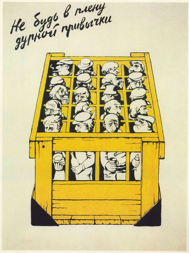 21 alkoholivastast reklaami nõukogude liidust