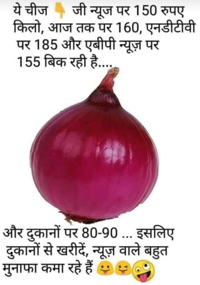 Pin By Sandip Dhanvijay On Discuss Vegetables Onion Eggplant