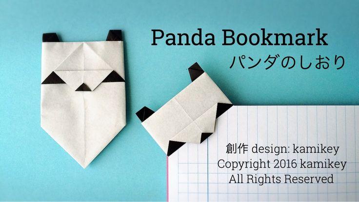 折り紙 パンダのしおり Panda Bookmark origami