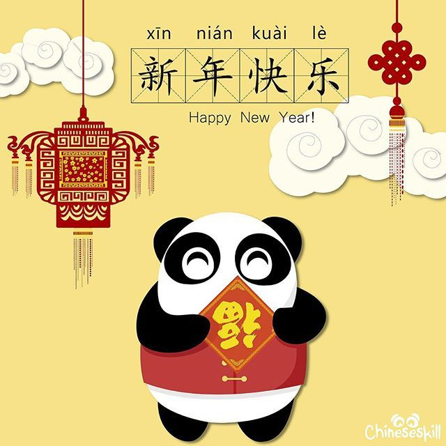 how to say happy new year in mandarin
