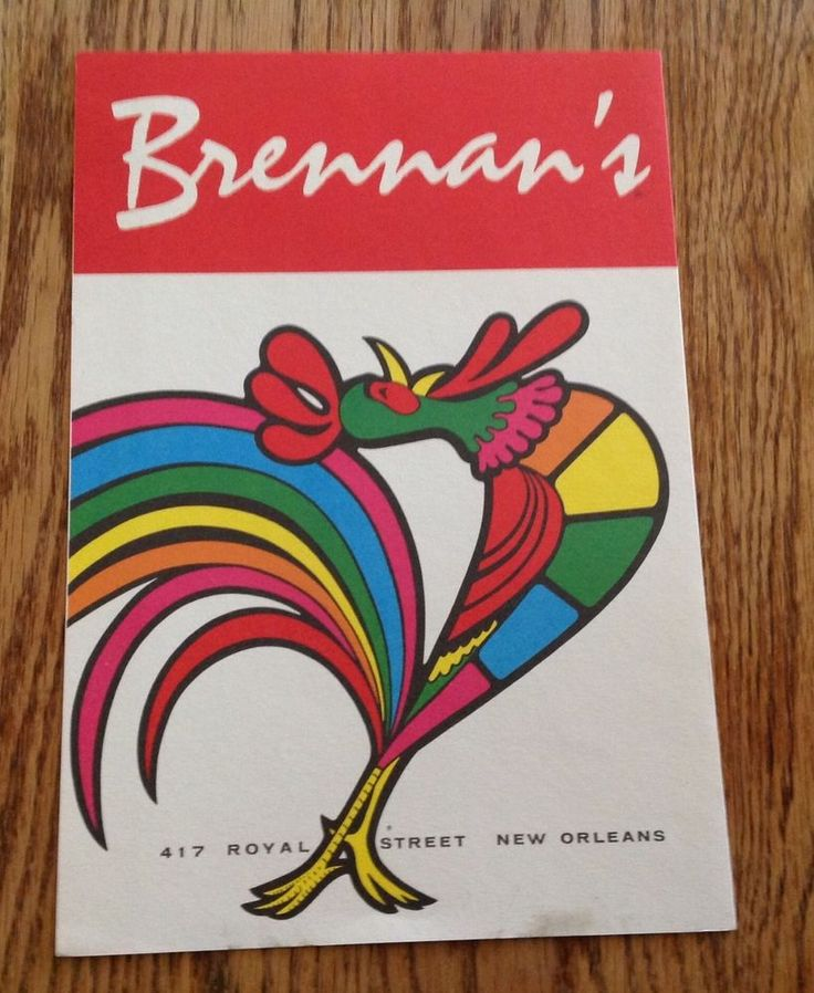 BREAKFAST AT BRENNAN'S RESTURANT MENU 80/90s
