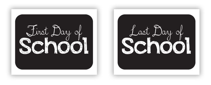 Free First & Last Day of School Faux Chalkboard Printable by The DIY Mommy