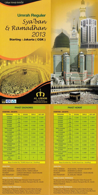 Umrah Ramadhan 2013