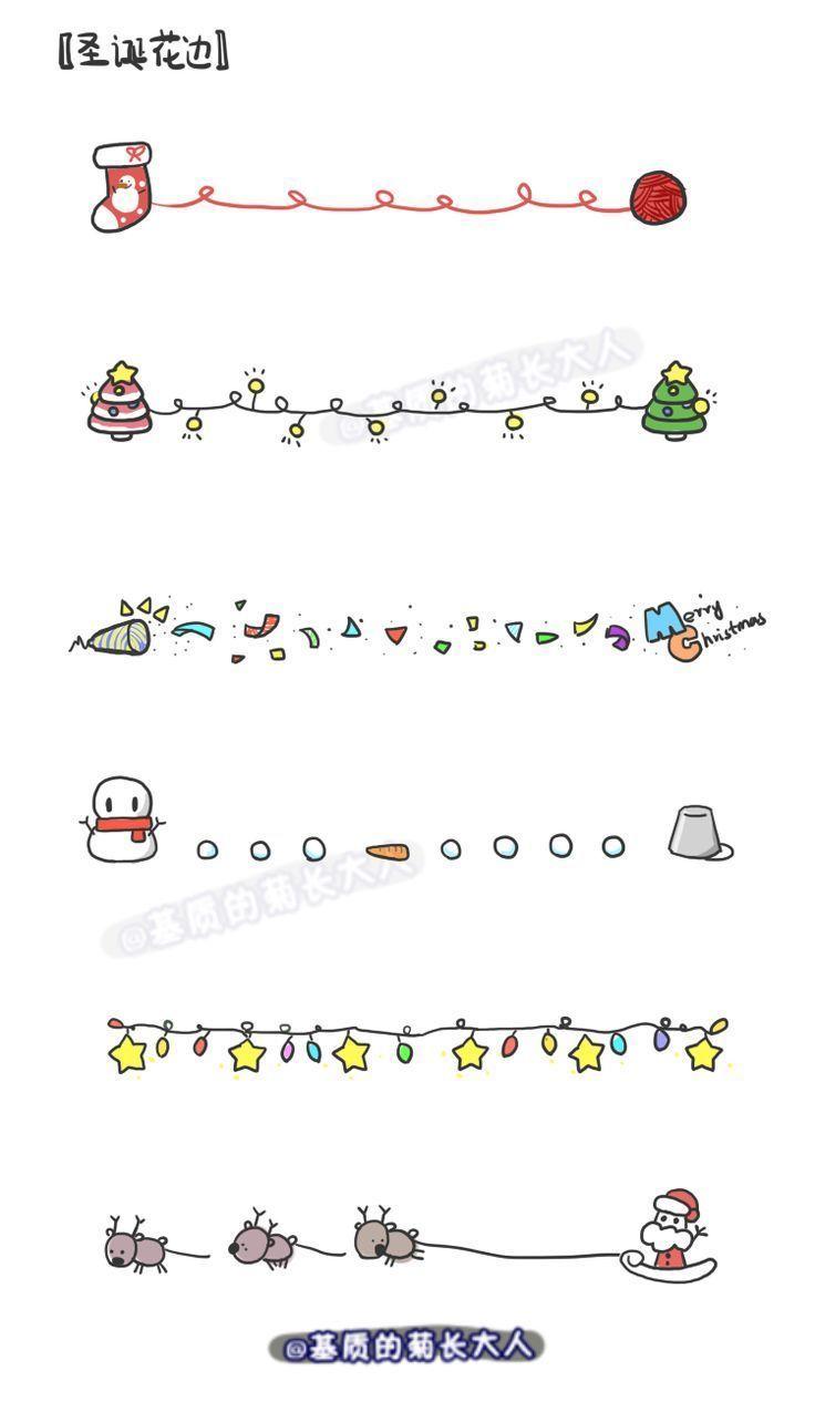 Gekritzel | Kritzeleien | Gekritzelkunst | Doodle-Zeichnungen | Kritzeleien einfach | Doodle-Ideen | Weihnachtskritzeleien | Weihnachten kritzelt Bullet Journals | Weihnachten kritzelte …