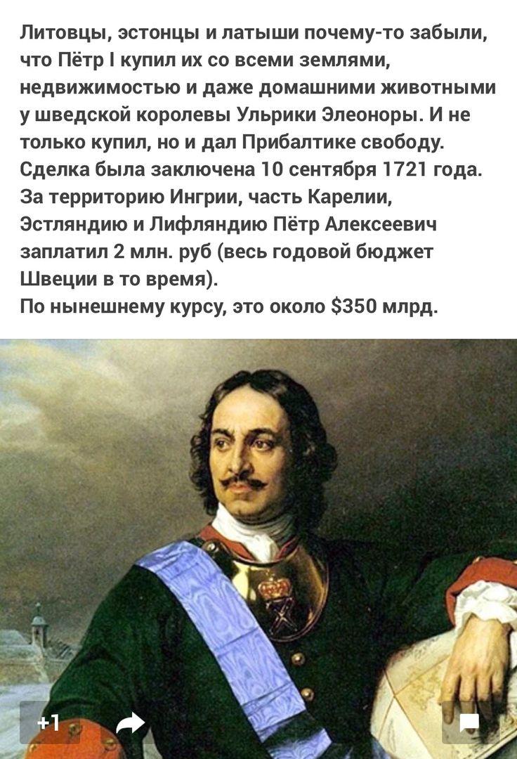 Кому принадлежит Прибалтика. Экскурс в историю.
