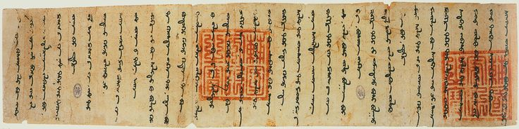 Letter from Arghun (1258-1291)Khan of the Mongol Ilkhanate, to Pope Nicholas IV(1227-1292), 1290. / Original document preserved in the Vatican Archive / text translation ref.  Culture of Mongolia, wikipedia..