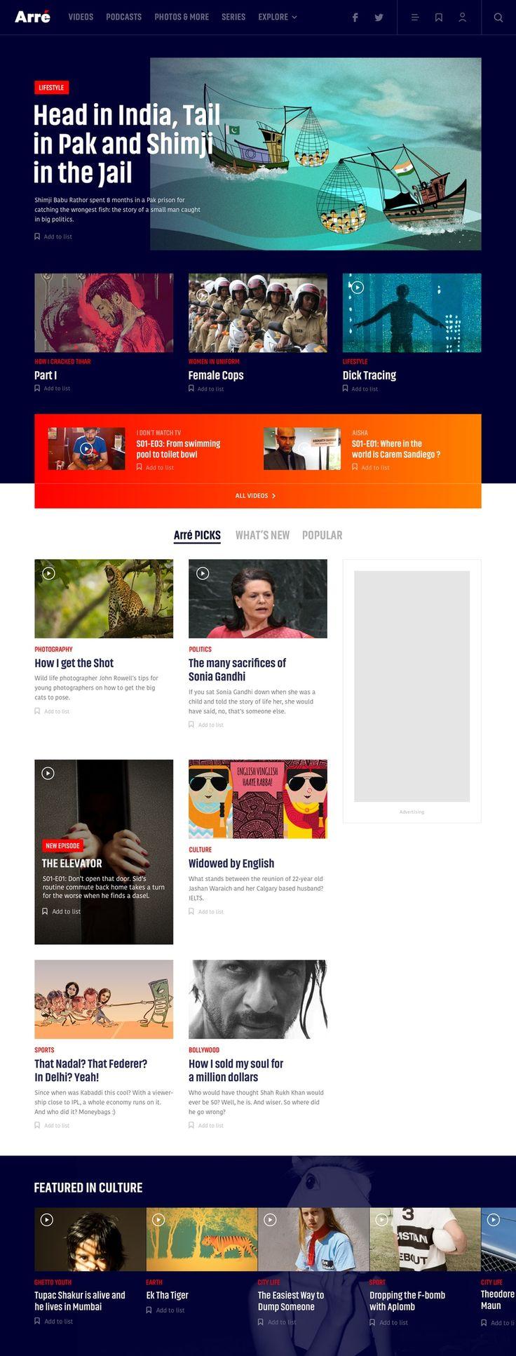Arré brand & website — AREA 17