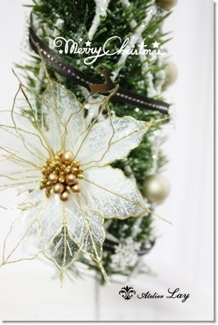 クリスマスツリー #アメリカンフラワー #Americanflower #クリスマスツリー  #Christmas #Xmas #ポインセチア #poinsettia #クリスマス