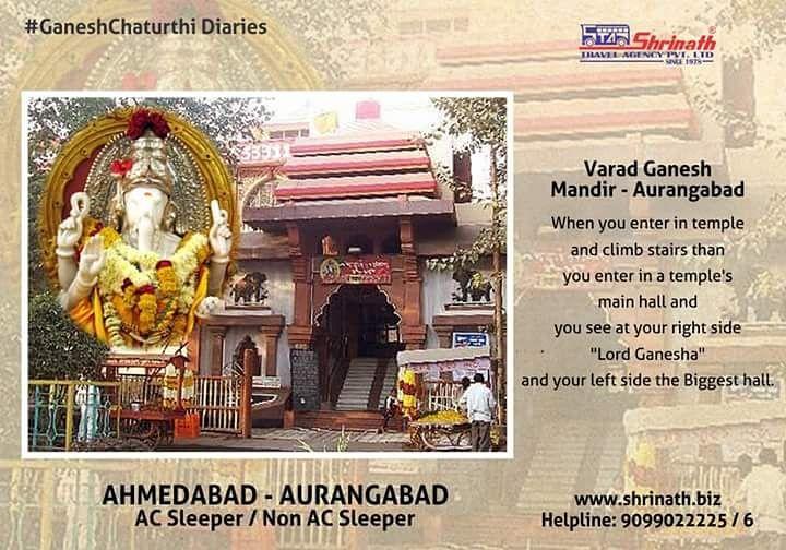 Varad Ganesh Mandir Is Located In Samarthnagar Aurangabad And