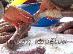 μικρή κουζίνα: Πώς φτιάχνουμε λουκάνικα χωριάτικα