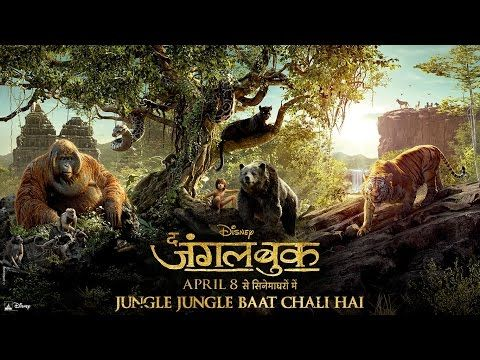 Jungle Jungle Baat Chali Hai | The Jungle Book | In Cinemas April 8 - My Videos Update